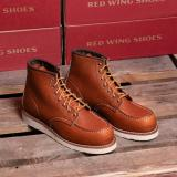 Red Wing Classic Moc 875D