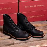 Red Wing Iron Ranger 8084D