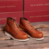 Red Wing Classic Moc 3375B